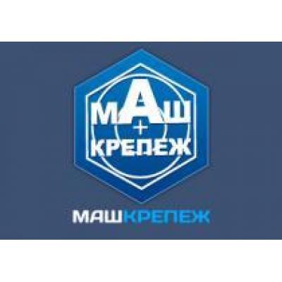 МАШКРЕПЕЖ объединил сервисы расчета и заказа крепежа