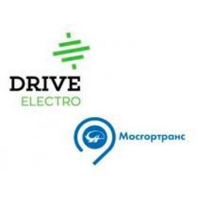Компания Drive Electro представила Мосгортрансу перспективы внедрения инновационного транспорта в Москве