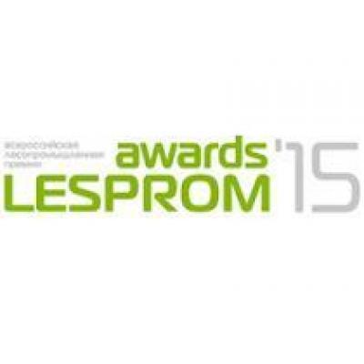 Стартовал сбор заявок для участия в Lesprom Awards-2015