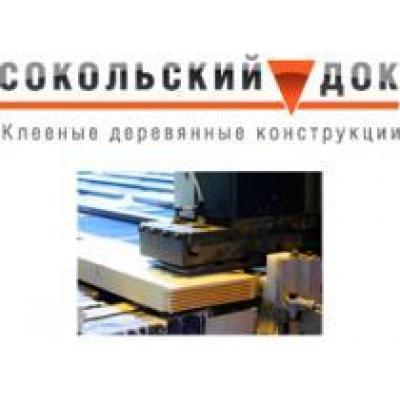 «Сокольский ДОК» стал партнером Lesprom Awards-2015 и спонсором номинации «Дизайн из древесины»