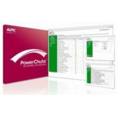 В новой версии PowerChute™ Network Shutdown расширены возможности работы в виртуальных средах