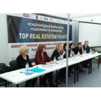НО ТЦА выступило партнером Международного Форума рынка недвижимости и финансов TREFI (TOP RealEstate&Finance)