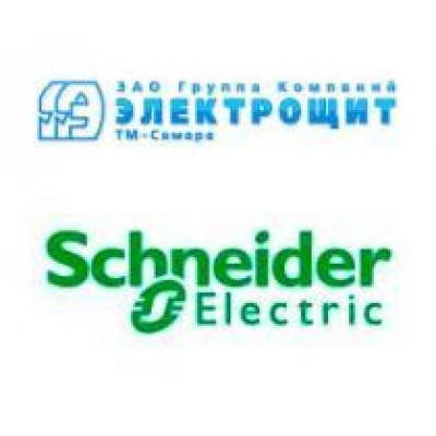 Самарский «Электрощит» начинает строительство нового завода в рамках расширения производства трансформаторов