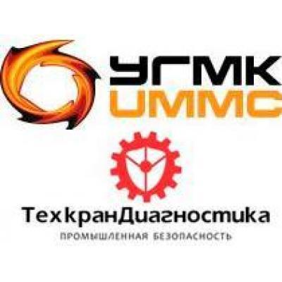 Компания «ТехкранДиагностика» аккредитована в «Уральской горно-металлургической компании».