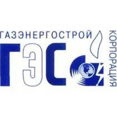ГК Корпорация «ГазЭнергоСтрой» поздравила лауреатов Российско-итальянской литературной премии «БЕЛЛА».