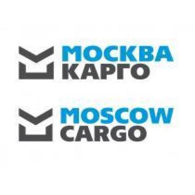 Логистический альянс ACEX и грузовой комплекс «Москва Карго» приступают к сотрудничеству