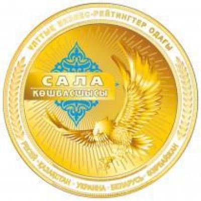 """Компания Schneider Electric признана """"Лидером отрасли"""" среди предприятий Республики Казахстан"""
