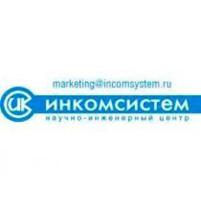 «ИНКОМСИСТЕМ» проведет мероприятие для прессы в Информационном центре выставки «Нефтегаз»
