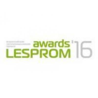 Оргкомитет Всероссийской лесопромышленной премии Lesprom Awards-2016 начинает работу