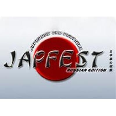 Слет японских автомобилей Japfest под Москвой