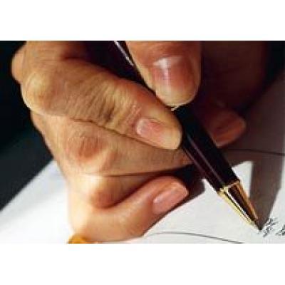 Верховный суд признал `доверенность` легитимной