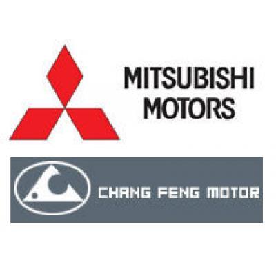 Mitsubishi начинает сотрудничество с китайцами