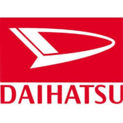Daihatsu закрывает вьетнамское производство