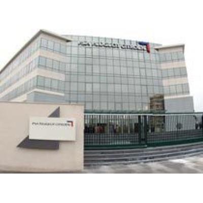 PSA Peugeot Citroen нашел место под завод в России