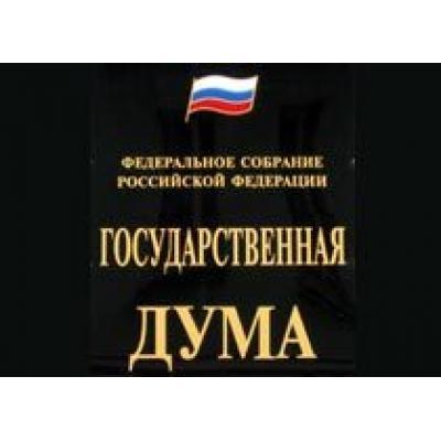 В РФ депутаты ужесточили штрафы за нарушение ПДД