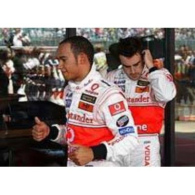 Льюис Гамильтон выиграл квалификацию Гран-при Великобритании