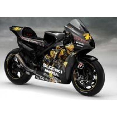 Дизайнеры Vanjey Design перекрасили мотоциклы команды MotoGP Rizla Suzuki