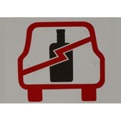 Начинающим водителям предписан `сухой закон`