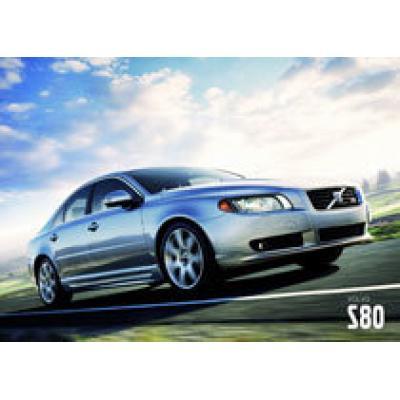 Volvo расширяет линейку двигателей для премиальных моделей