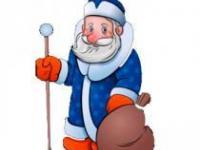 Santa4.me начинает приём заказов на письма от Деда Мороза