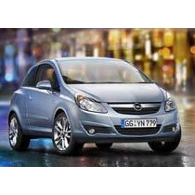 Opel выпустил восьмимиллионную Corsa