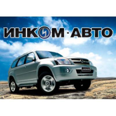 Инком-авто планирует купить блокпакет завода Амур