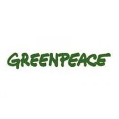 Greenpeace ограничил скорость движения по автобану