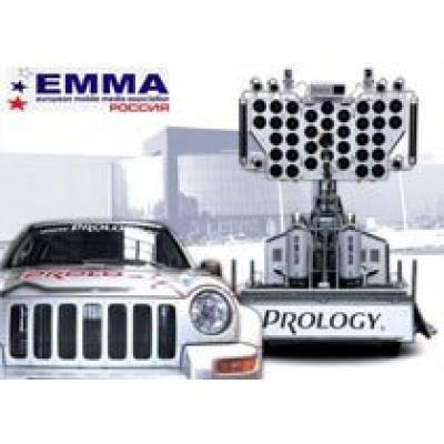 Prology одержал победы на чемпионате ЕММА по автозвуку