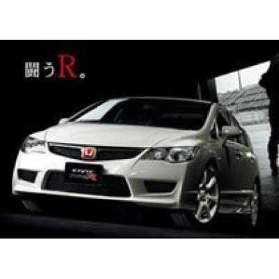 Honda выпустит гоночную версию Civic Type R