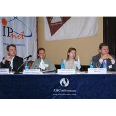 III Международный автомобильный Форум