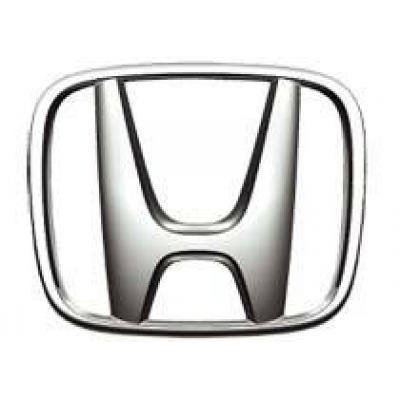 Самая экономичная автомобильная марка - Honda