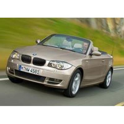 BMW продемонстрировал кабриолет 1-й модели