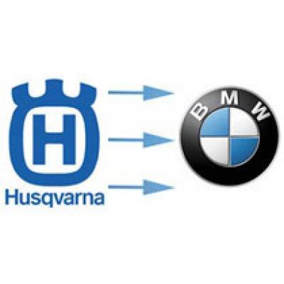 BMW Motorrad окончательно поглотил Husqvarna