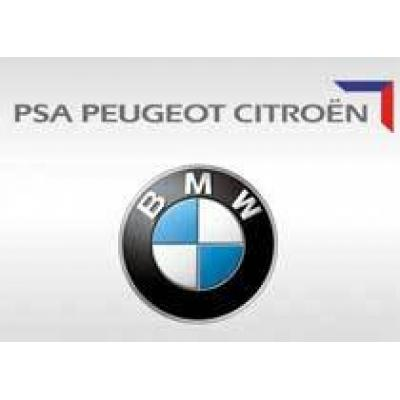 BMW и PSA продолжат совместную разработку новых моторов