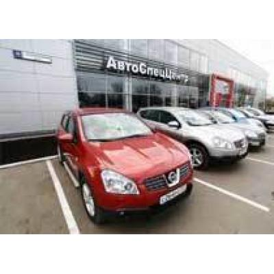 Группа компаний `АвтоСпецЦентр` приступила к строительству новых автоцентров
