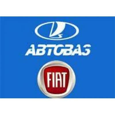 Сотрудничество `Фиата` и `АвтоВАЗа` возобновилось спустя 40 лет