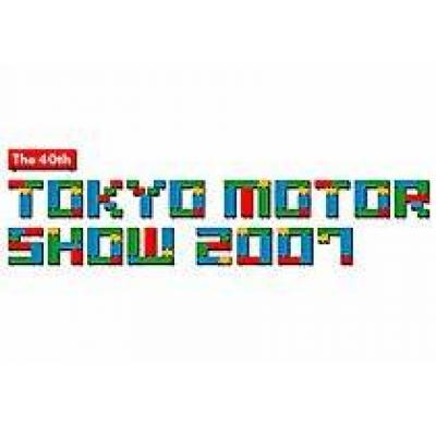 Tokio motor show 2007: Будущее на ощупь