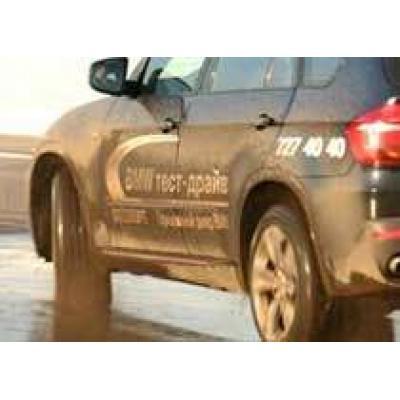 Полный xDrive от BMW