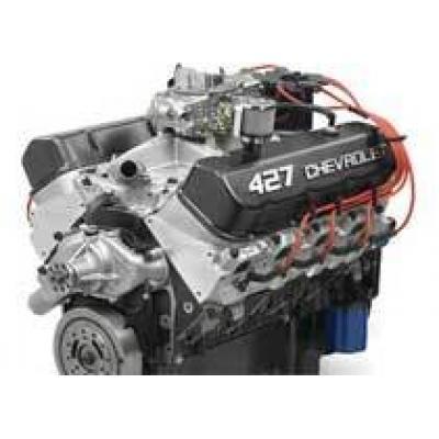 General Motors `откопала` на свалке двигатель