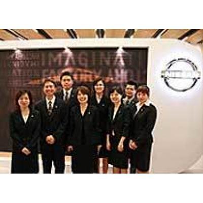 Nissan открывает новую дизайн-студию в Тайване
