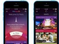 Бесплатные путеводители по городам – momondo places – теперь доступны для владельцев iPhone