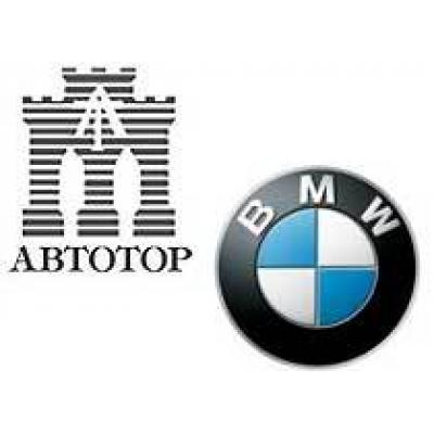 `Автотор` продолжит выпуск BMW и построит завод Chery