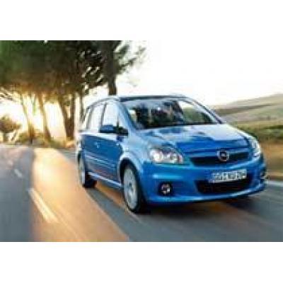 Премьера нового Opel Zafira состоится в Болонье