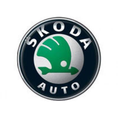 Skoda наращивает объемы продаж