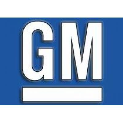 GM усиливает безопасность