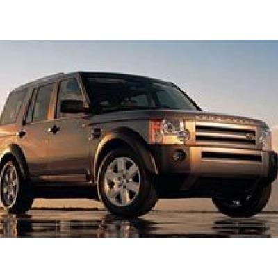 Union отдает Jaguar Land Rover компании Tata