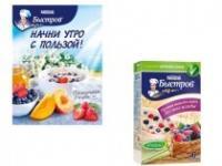 Вкусные рецепты с кашами Быстров