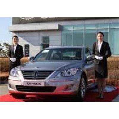 Hyundai представила конкурента Mercedes-Benz S-class
