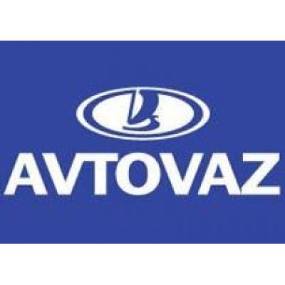 Назван стратегический партнер АВТОВАЗа