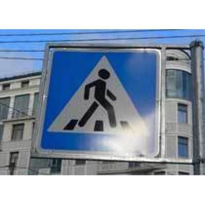 Украинские автомошенники изобрели новый способ `разводки`
